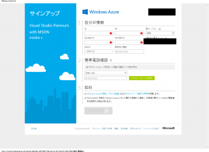 Sign Up - Windows Azure