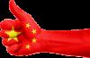中国の検索エンジンBuiduにサイトを登録