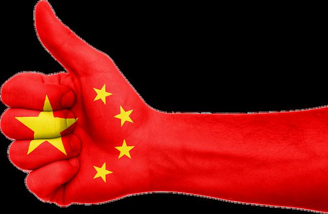 Baidu登録