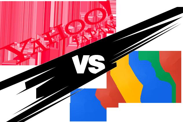 Yahoo!とGoogleのユーザーの傾向