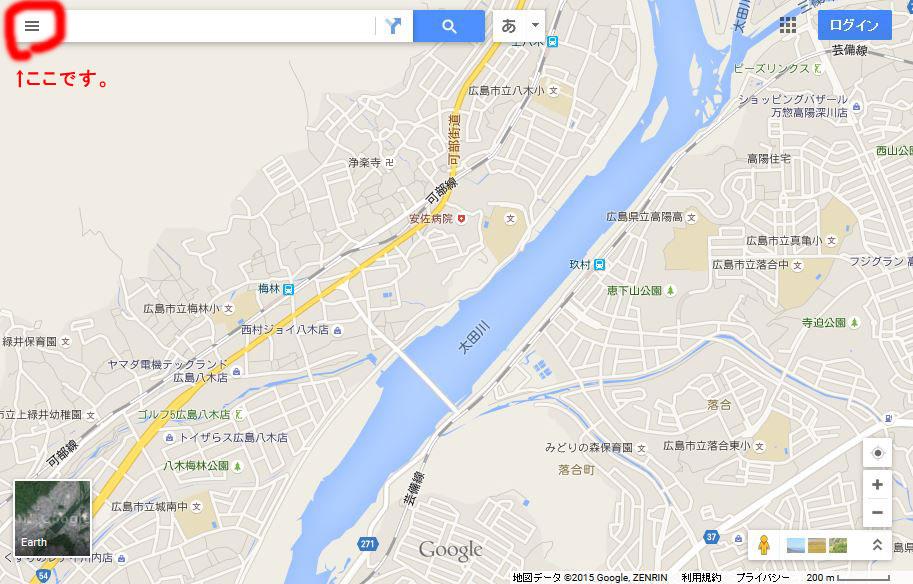Googlemapのメニューの位置が変わったらしい。