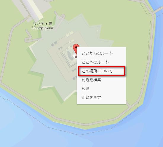 GoogleMap座標