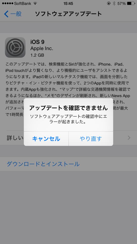 iPhoneの小話、広告削除機能ってどうかな?