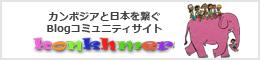 コンクメールのバナー画像