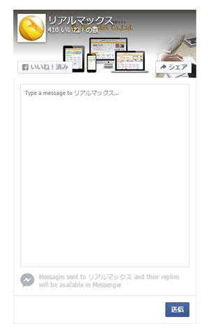 Page PluginのTabsにmessagesを設定した場合