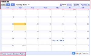 Googleカレンダーの表示言語をアメリカ英語に設定