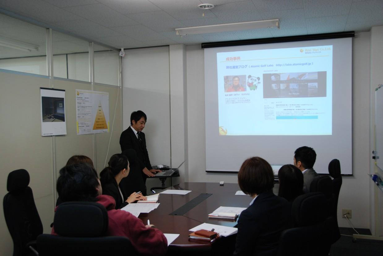 ブログ勉強会【記事の書き方編】を開催しました!