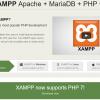 XAMPPがPHP7に対応してました!