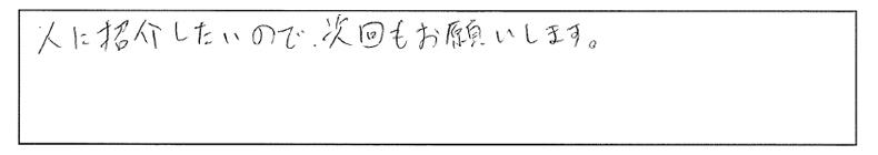 20160219_voice04