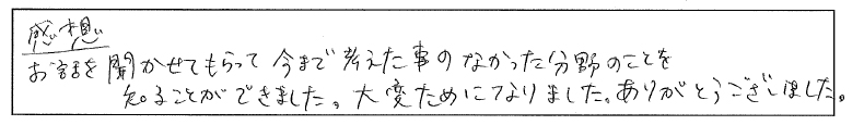 20160219_voice07