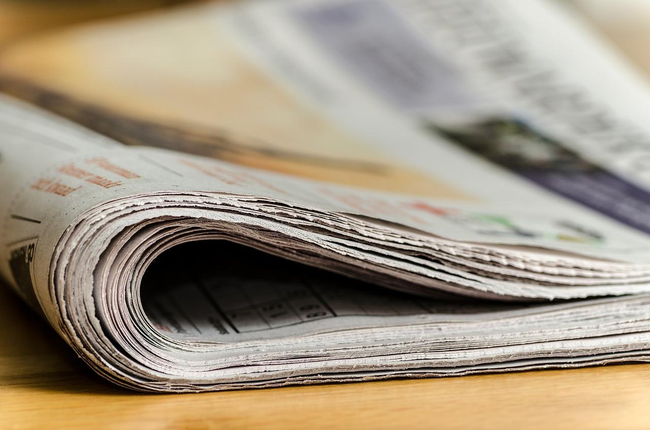 日本ネット経済新聞2016年1月21日号に掲載されました。