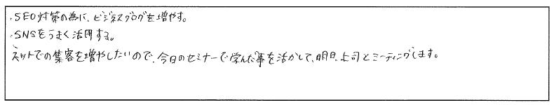 voice_20151126_01