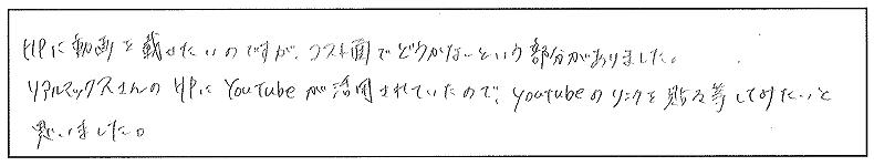 voice_20151126_02