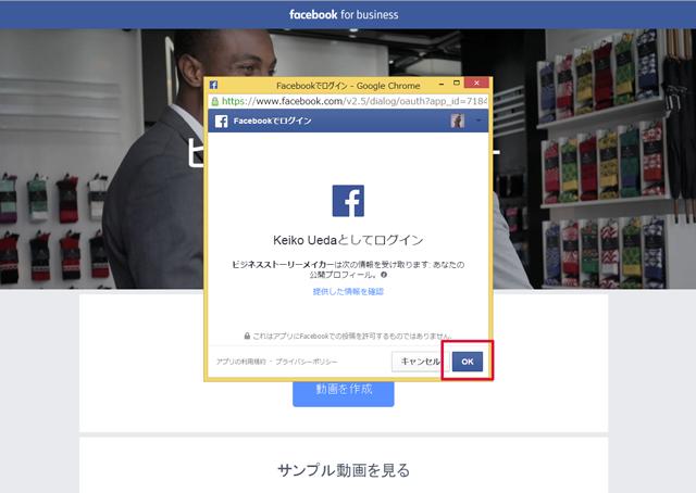 ユーザー名を確認する確認画面を表示