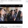 JK(女子高生)JC(女子中学生)とGoogle