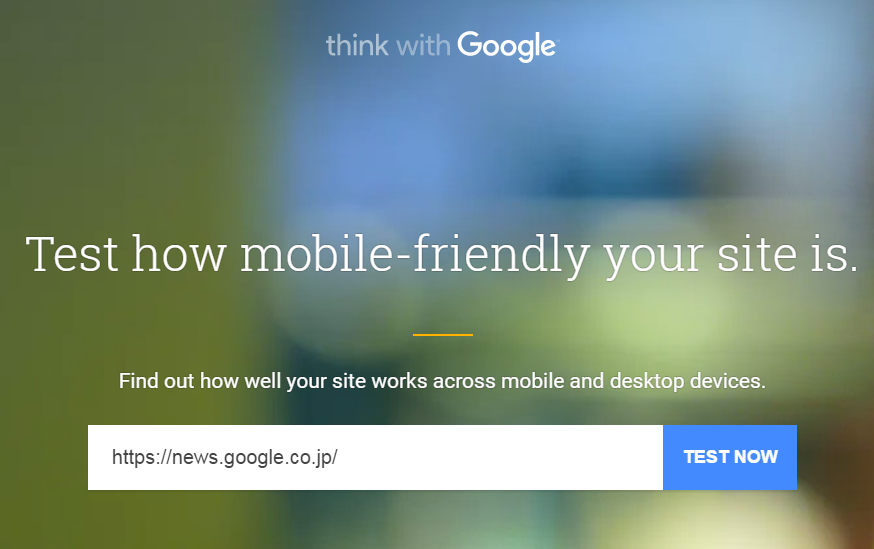 Mobile Website Speed Testing Tool   Google