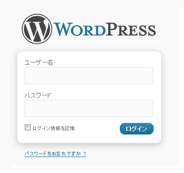 WPとMySqlの容量MAXでログイン出来なくなった話【WebARENA】