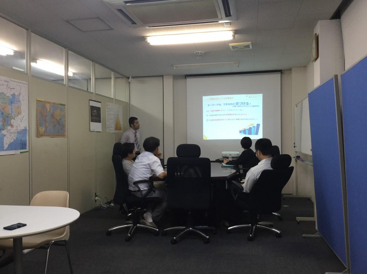 ブログ勉強会SEO編を開催しました!!
