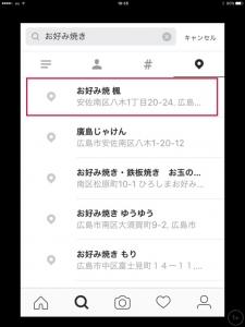 20160906_5