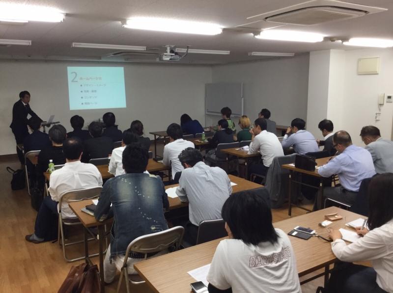 【レポート】ネットショップ繁盛店セミナー(2016/10/27)