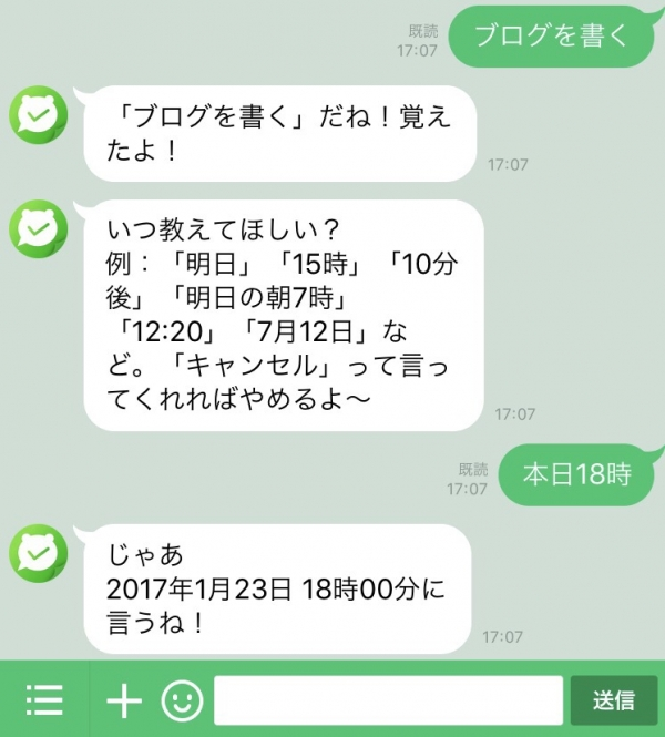 IMG_1752