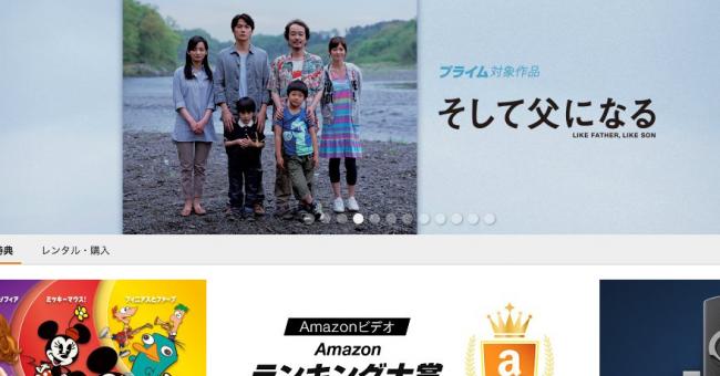 Amazonプライムは会費だけでいくら収益があるのか
