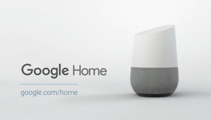 グーグルホーム発売から考えるこれからのSEO対策について